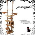 キャットタワー突っ張り猫タワーキャットツインタワー全高240〜260cmねこタワー猫タワーベージュ[ねこちゃんタワーネコタワーキャットファニチャーキャットランドねこネコおしゃれ人気]送料無料A55CATWAP11Sep16