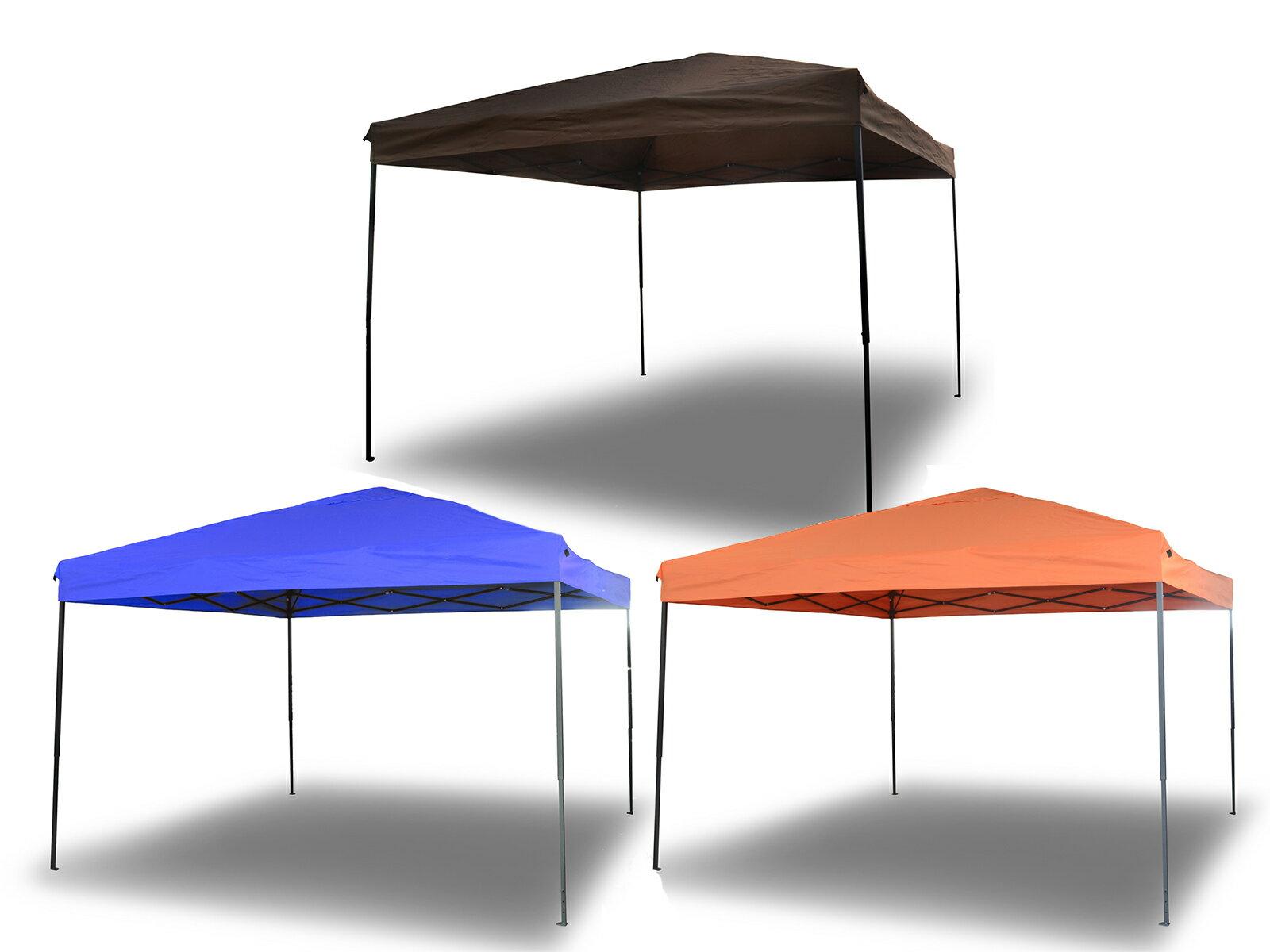 【ポイント10倍】タープテント テント タープ 3m×3m ワンタッチタープテント スチール フレーム 4段階 高さ調節 簡単組立 3色選択 ブラウン ブルー オレンジ 日よけ イベント アウトドア キャンプ フリマ オールシーズン キャンプ用品 収納バック付き 送料無料 ODTT11画像