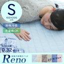 【送料無料】接触冷感 敷きパッド シングル「レノ」敷きパッド...