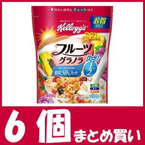 ケロッグ フルーツグラノラ ハーフ 徳用袋(500g×6個) [栄養機能食品][セイムス]