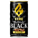 キリン ファイアリフレッシュ ブラック缶 185g×30本入...