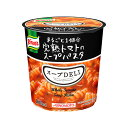 スープDELI まるごと1個分完熟トマトのスープパスタ 6個入り(1ケース)(KT)
