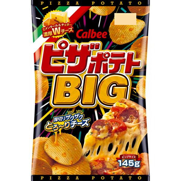 スナック菓子, ポテトチップス  BIG 145g12 (1) (MS)