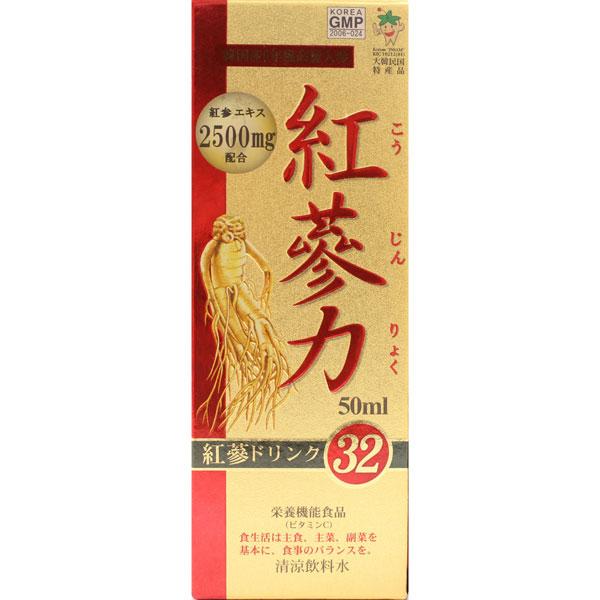 栄養・健康ドリンク, 高麗人参エキス配合ドリンク  32