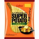 カルビー スーパーポテトガーリックバター味 56g×12個入り (1ケース)(SB)