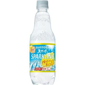 サントリー 天然水スパークリングレモン 500ml×24本入り(1ケース)(KT)