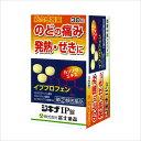 ★【第(2)類医薬品】 ジキナIP錠 (30錠)...
