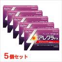 ★【第2類医薬品】アレグラFX 28錠【5個セット】 [週末