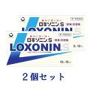 ★【第1類医薬品】ロキソニンS 12錠【2個セット】 PL※...