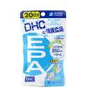 DHC EPA 20日(60粒)【DM便対応:代引払いは不可】
