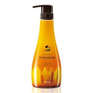 税抜3000円以上送料無料!キメ細かい豊かな泡が髪をやさしく洗い上げ、扱いやすい素直な髪に仕...
