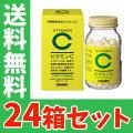 オリヒロビタミンC粒87g(約300粒)×24箱