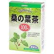 オリヒロ NLティー100% 桑の葉茶 (2g×25包)[セイムス]