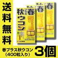 秋プラス春ウコン(400粒)[栄養補助食品]