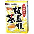 山本漢方板藍根茶100%(36g)おいしい焙煎【RCP】