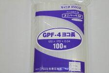 ユニパックGPF-4ヨコ長