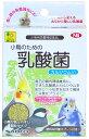 三晃商会 サンコー 小鳥のための乳酸菌 カルシウムin 20g [小鳥用栄養補助食品]