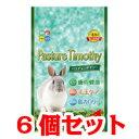 【お買い得】 ハイペット PastureTimothyパスチャーチモシー 450g×6個セット