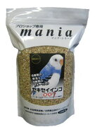 【黒瀬ペットフーズ】maniaセキセイインコ3L