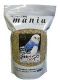 黒瀬ペットフード mania(マニア) セキセイインコ3L(鳥 フード、餌 、フード 、えさ 、とり 、エサ )