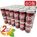 送料無料★60缶★ド