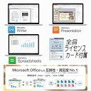 【中古】 デスクトップパソコン 中古 パソコン Windows 10 オフィス付き 新品 SSD 換装 HP 6200 / 8200 SFF 第2世代 Core i5 3.10G メモリ:16G SSD 256G DisplayPort 2