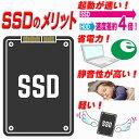 【中古】 デスクトップパソコン 中古 パソコン Windows 10 オフィス付き 新品 SSD 換装 HP 6200 / 8200 SFF 第2世代 Core i5 3.10G メモリ:16G SSD 256G DisplayPort 3