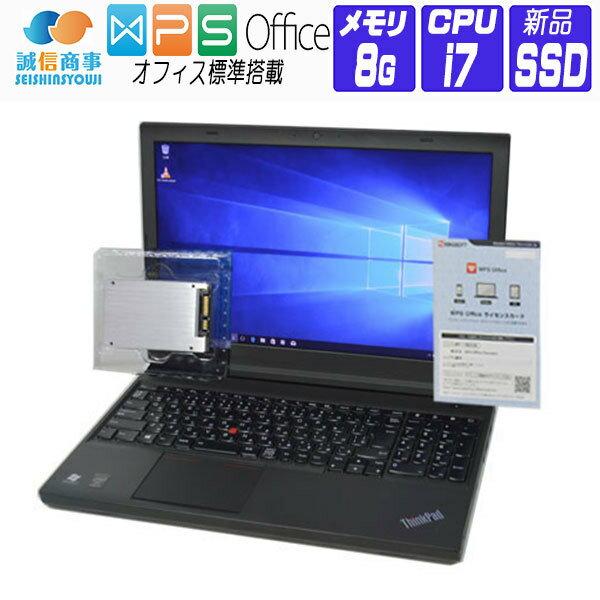 パソコン, ノートPC  Windows 10 SSD Lenovo W541 Workstation Full HD 4 Core i7 2.5G :8G SSD 512G NVIDIA Quadro