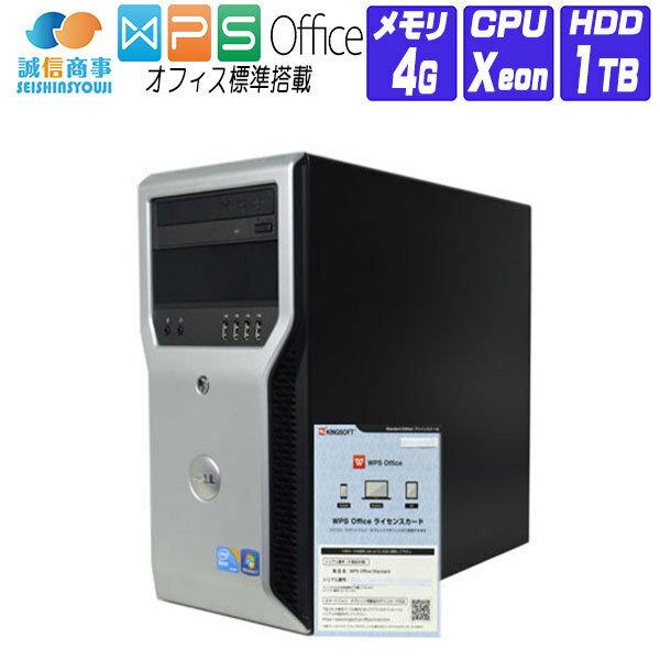 パソコン, デスクトップPC  Windows 7 DELL Precision Workstation T1600 2 Xeon 3.1G :4G HD:1TB (500Gx2) AMD FirePro V4800 office SSD