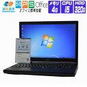 【中古】 ノートパソコン 中古 パソコン Windows 7...