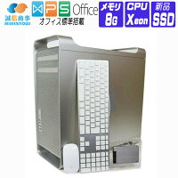 【中古】 デスクトップパソコン 中古 パソコン Apple アップル 新品SSD Mac Pro High Sierra A1289 Mid 2012 Xeon 3.2G メモリ:8G SSD 512 + HDD 1TB Radeon HD 5770  無線マウス・USBキーボード