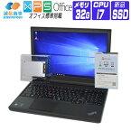 【中古】 ノートパソコン 中古 パソコン Windows 10 オフィス付き 新品SSD換装 Lenovo W540 Workstation FullHD 第4世代 Core i7 2.4G メモリ:32G SSD 240G NVIDIA Quadro