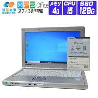 【中古】ノートパソコン中古パソコンWindows10オフィス付き累積使用1000時間以下SSD搭載PanasonicCF-NX212.1HD液晶第3世代Corei52.6Gメモリ:4GSSD128Gドライブ非搭載