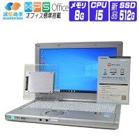 【中古】ノートパソコン中古パソコンWindows10オフィス付き累積使用1000時間以下新品SSD換装PanasonicCF-NX212.1HD液晶第3世代Corei52.6Gメモリ:8GSSD512Gドライブ非搭載