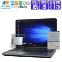 商品情報 メーカー名 HP ヒューレット・パッカードサイズ (W×D×H)mm:約 378×257×29mm A4サイズ以上スペック HP ProBook 650 G1 Notebook PC新品 SSD 1TB 換装済WPS Office 2016インストール済み※ライセンスカード付属(Writer Spreadsheets Presentation) OS:Windows10 Pro 64bit インストール済み (Windows Pro デジタルライセンス)CPU:Core i5 4200M 2.50GHz(2コア 4スレッド) メモリ:16GB (最大搭載) PC3-12800 DDR3L SDRAMSSD:1TB (新品換装) ※換装SSDのメーカーに関しましては、入荷状況により異なりますのでご了承ください。 15.6インチワイド(16:9)フルHD(1920×1080ドット)TFTカラー(最大1677万色)、eDP 1.2、LEDバックライトWiFi対応無線LAN (IEEE 802.11a/b/g/n)Bluetooth 4.0LAN:あり DVD-ROMDisplayPort1.2×1ミニD-sub15ピン USB3.0ポート×4USB3.0ポート(パワーオフUSB充電対応)×1 Webカメラメディアカードリーダー(SD/SDHC/SDXC対応)スマートカードリーダー指紋認証センサー本体寸法 (W×D×H)mm:約 378×257×29mm A4サイズ 以上付属品・ACアダプタ・WPS Office ライセンスカード 状態本体に傷・シール跡がございます。キーボードはテカリ等の使用感がございます。商品説明 新品 大容量 SSD 1TB (1000GB) 換装済み、HDDと比べデータの読み込みが速いだけではなく静音性・省電力性に優れる等のメリットがあり快適です。※換装SSDのメーカーに関しましては、入荷状況により異なりますのでご了承ください。正規 WPS Office 2016 インストール済み ( Writer Spreadsheets Presentation ) ライセンスカード付属。Microsoft社の提供するオフィスソフト、( Word Excel Powerpoint )で作成したファイルの互換機能があり閲覧や編集が可能です。※付属のライセンスカードは写真のデザインとは限りません。2コア 4スレッド Intel ターボ・ブースト・テクノロジー対応 第4世代 CPU:Core i5 4200M 搭載 (ターボ・ブースト利用時の最大周波数 3.10GHz)Wi-Fi対応無線LAN(IEEE 802.11 a/b/g/n) Bluetooth 4.0、対応でワイヤレスで音声やデータ接続を楽しめます。【中古】 ノートパソコン 中古 パソコン Windows 10 オフィス付き 新品SSD換装 HP ProBook 650 G1 15.6 FullHD 第4世代 Core i5 2.50G メモリ:16G SSD 1TB Webカメラ Windows 10 オフィス付き 新品SSD換装 HP ProBook 650 G1 15.6 FullHD 第4世代 Core i5 2.50G メモリ:16G SSD 1TB Webカメラ HP ProBook 650 G1 Notebook PC新品 SSD 1TB 換装済WPS Office 2016インストール済み※ライセンスカード付属(Writer Spreadsheets Presentation) OS:Windows10 Pro 64bit インストール済み (Windows Pro デジタルライセンス)CPU:Core i5 4200M 2.50GHz(2コア 4スレッド) メモリ:16GB (最大搭載) PC3-12800 DDR3L SDRAMSSD:1TB (新品換装) ※換装SSDのメーカーに関しましては、入荷状況により異なりますのでご了承ください。 15.6インチワイド(16:9)フルHD(1920×1080ドット)TFTカラー(最大1677万色)、eDP 1.2、LEDバックライトWiFi対応無線LAN (IEEE 802.11a/b/g/n)Bluetooth 4.0LAN:あり DVD-ROMDisplayPort1.2×1ミニD-sub15ピン USB3.0ポート×4USB3.0ポート(パワーオフUSB充電対応)×1 Webカメラメディアカードリーダー(SD/SDHC/SDXC対応)スマートカードリーダー指紋認証センサー本体寸法 (W×D×H)mm:約 378×257×29mm A4サイズ 以上付属品・ACアダプタ・WPS Office ラ