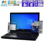【中古】 ノートパソコン 中古 パソコン Windows 10 オフィス付き 新品 SSD 換装 富士通 LIFEBOOK A574 15.6 HD 第4世代 Core i5 2.6G メモリ:8G SSD 256G テンキー DVDROM WiFi 無線LANアダプタ