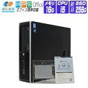 【中古】 デスクトップパソコン 中古 パソコン Windows 10 オフィス付き 新品 SSD 換装 HP 6200 / 8200 SFF 第2世代 Core i5 3.10G メモリ:16G SSD 256G DisplayPort 1