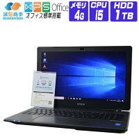 【中古】 ノートパソコン 中古 パソコン Windows 10 オフィス付き EPSON Endeavor NJ3900E 15.6 HD 第4世代 Core i5 2.50G メモリ 4G HDD 1TB Webカメラ テンキー DVDマルチ