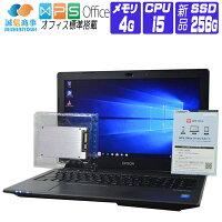【中古】 ノートパソコン 中古 パソコン Windows 10 オフィス付き 新品 SSD 換装 EPSON Endeavor NJ3900E 15.6 HD 第4世代 Core i5 2.50G メモリ 4G SSD 256G Webカメラ テンキー DVDマルチ