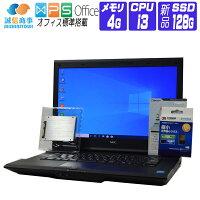 【中古】ノートパソコン中古パソコンWindows10オフィス付き新品SSD換装NECVersaProVA-M第4世代Corei32.5G15.6HDメモリ4GSSD128GHDMIUSB3.0無線LANアダプタ付属