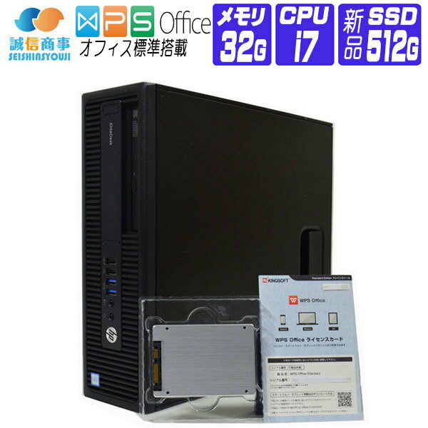 パソコン, デスクトップPC  Windows 10 SSD HP 800 G2 SFF 6 Core i7 6700 3.4G 32G SSD 512G HDD 500G USB3.0