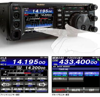 【FT-991Aシリーズ】@八重洲無線(YAESU)アマチュア無線トランシーバー1.8MHz〜430MHzオールモード(C4FM含)