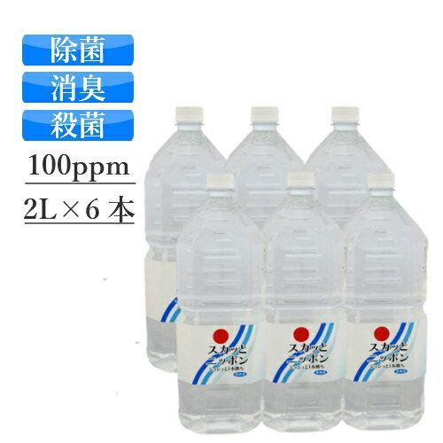 洗剤・柔軟剤・クリーナー, 除菌剤  100ppm 2L6