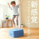 シェイプキューブ エクササイズ トランポリン 気軽 健康 組み立て不要 売れっ子さん ジャンプ 省スペース 衝撃吸収 滑り止め 安心 子供 手洗い スマートデザイン・・・