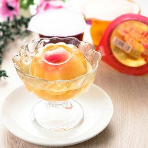 果実の恵みセイウゼリー飲料ミックスゼリー24個入り【SEIU】おやつお菓子フルーツゼリージュースダイエット健康