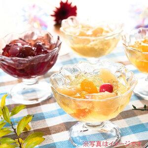 果実の恵みセイウゼリー飲料ミックスゼリー24個入り【SEIU】おやつお菓子フルーツゼリージュースダイエット健康2