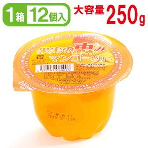 【果実の恵み】250gマンゴーゼリー 12個入り セイウ