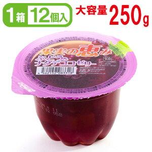 果実の恵みぶどう&ナタデココゼリー12個入り