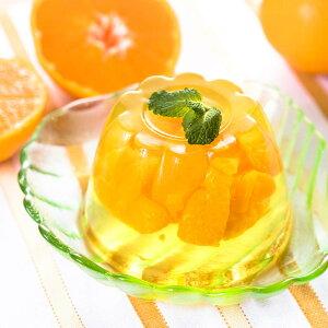 果実の恵みセイウゼリー飲料みかんゼリー24個入り【SEIU】おやつお菓子フルーツゼリージュースダイエット健康