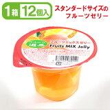 果実の恵みミックスゼリー12個入り